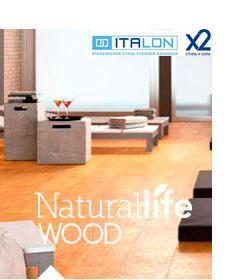 Керамогранит 20мм коллекция Naturallife-wood
